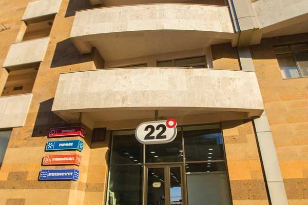 22 Degree shop
